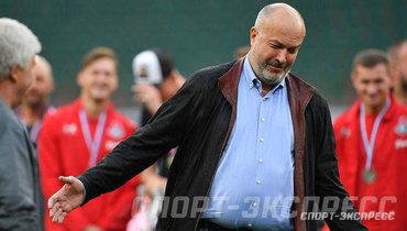 Баринов: «Кикнадзе выгнали сработы, ауболельщиков «Локо» отняли год жизни»