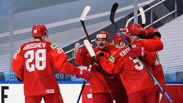 26декабря. Эдмонтон. Россия— США— 5:3. Радость хоккеистов молодежной сборной России.
