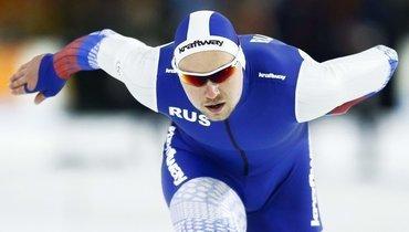 Павел Кулижников невключен восновной состав сборной России начемпионат Европы поконькобежному спорту