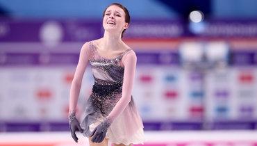 26декабря. Челябинск. Анна Щербакова.