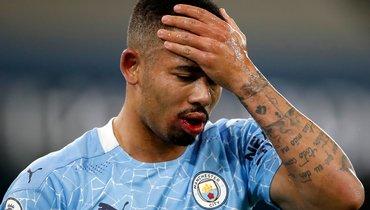 Нападающий «Манчестер Сити» Габриэл Жезус. Фото AFP