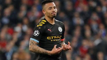 Нападающий «Манчестер Сити» Габриэл Жезус.