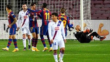 «Барселона» без Месси несумела обыграть «Эйбар»