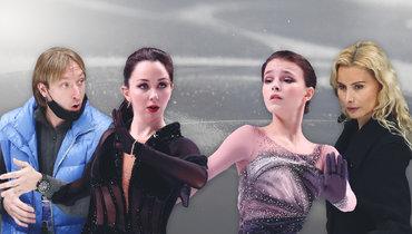 Евгений Плющенко, Елизавета Туктамышева, Анна Щербакова, Этери Тутберидзе (слева направо).