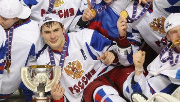 Дмитрий Орлов после победы над Канадой вфинале МЧМ-2011.