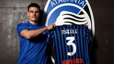 Мехле официально стал игроком «Аталанты»