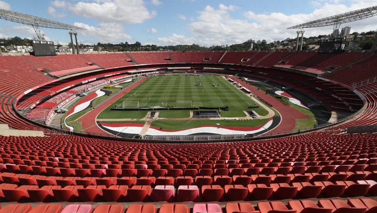 Стадион «Морумби» вСан-Паулу. Фото AFP