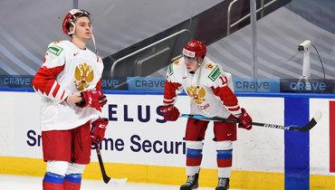 5января. Эдмонтон. Канада— Россия— 5:0. Эмоции россиян после финальной сирены.