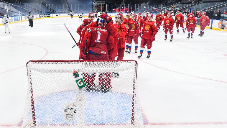 Хоккеисты молодежной сборной России. Фото IIHF