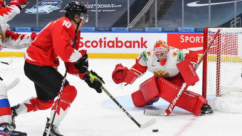 5января. Эдмонтон. Канада— Россия— 5:0. Голкипер Ярослав Аскаров (справа). Фото IIHF