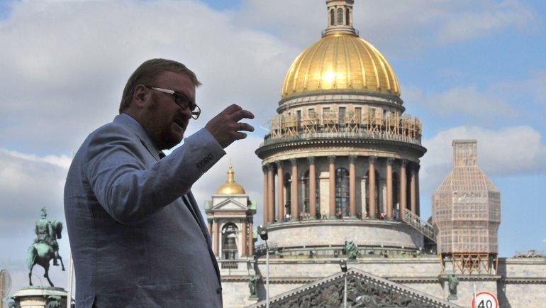 Виталий Милонов. Фото AFP