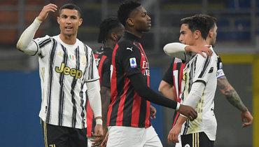 Дубль Кьезы принес «Ювентусу» победу над «Миланом»