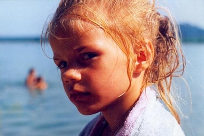 Юлия Ефимова. Фото VK