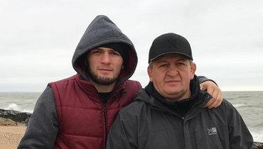 Хабиб Нурмагомедов рассказал, кто был любимым футболистом его отца