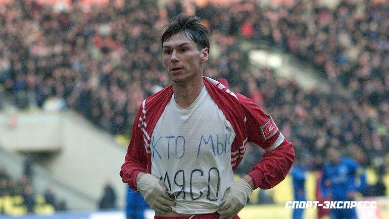 Егор Титов. Фото Александр Вильф, -