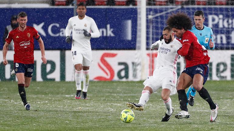 9января, «Осасуна»— «Реал» 0:0. Фото ФК «Реал»