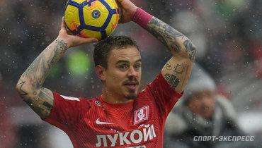 «Спартак» продлил контракты сРебровым иЕщенко