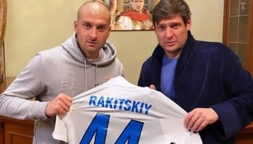 Ракицкий встретился сСелезневым: «Заехал кцарьку!»
