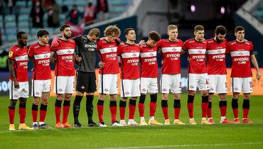 Игроки «Спартака» перед матчем с «Сочи».
