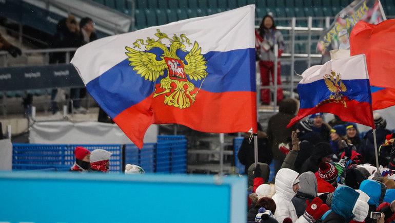 Какие ограничения введены наиспользование национальных символов России начемпионатах мира из-за санкций МОК? Фото Андрей Аносов