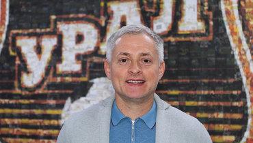 Бывший глава ФНЛ стал вице-президентом «Урала»