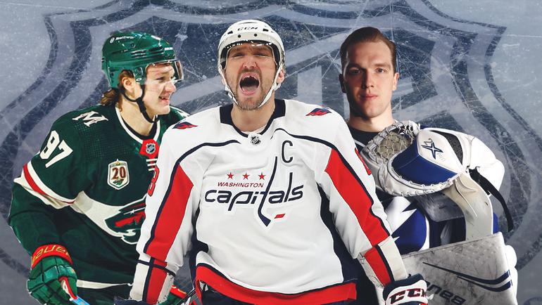 Все российские игроки в НХЛ сезона-2021: чего ждать в новом сезоне от Овечкина, Малкина и Панарина. Спорт-Экспресс