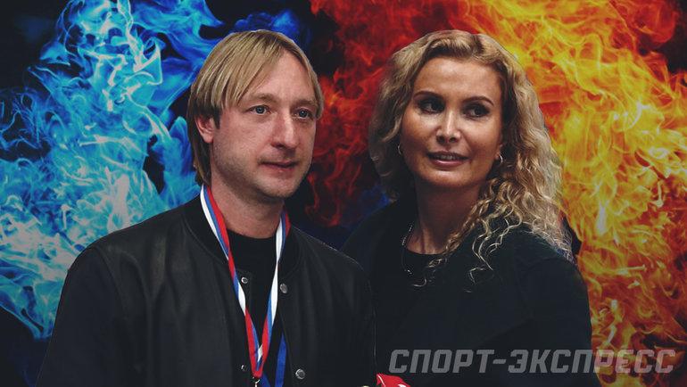 Евгений Плющенко. Этери Тутберидзе.