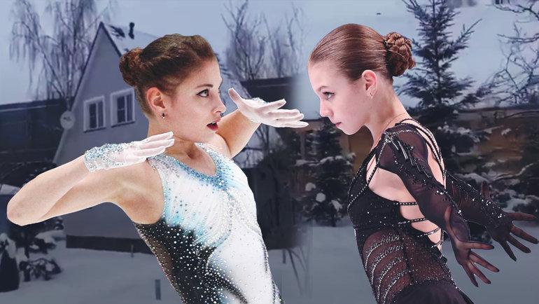Алена Косторная иАлександра Трусова.