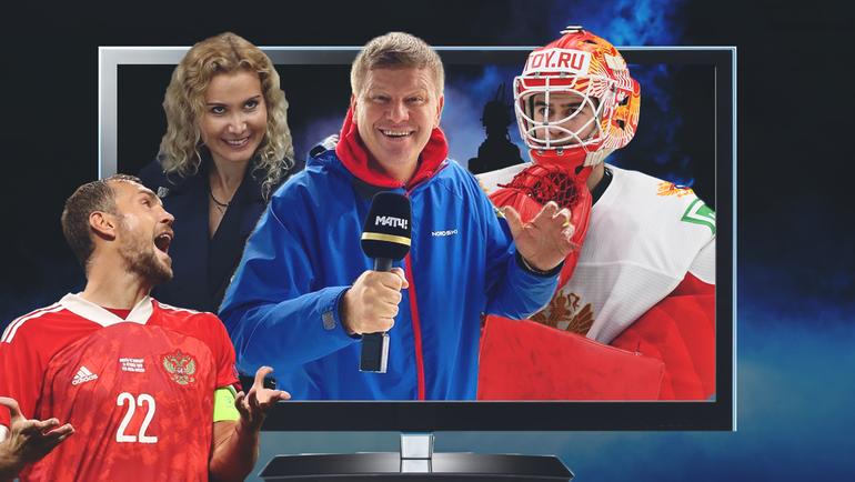 Футбол (Артем Дзюба) уступает фигурному катанию (Этери Тутберидзе), биатлону (Дмитрий Губерниев) ихоккею (вратарь молодежной сборной Ярослав Аскаров).