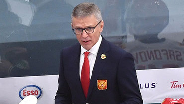 Ларионов несчитает четвертое место сборной России наМЧМ-2021 закономерным результатом