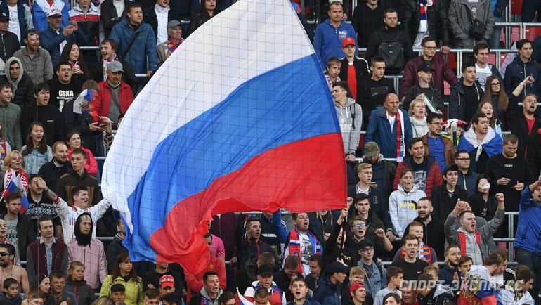 Российские болельщики. Фото Дарья Исаева., «СЭ»