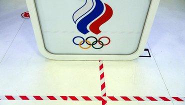 Какую песню предлагает петь вместо гимна российские олимпийцы.