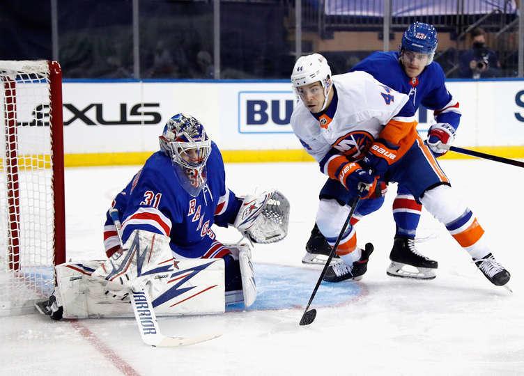 15января. Игорь Шестеркин (слева). Фото nhl.com