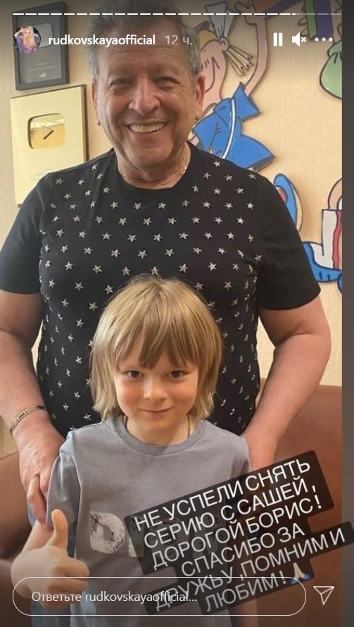 Борис Грачевский и Александр Плющенко. Фото Instagram