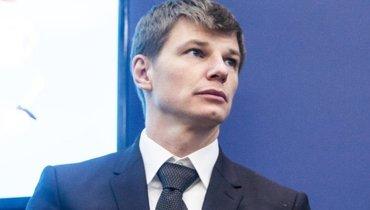 Аршавин назвал завершившего карьеру Руни колхозником