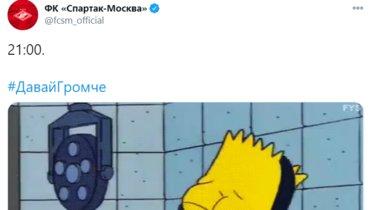«Спартак» намекнул наподписание Хендрикса изПСВ гифкой из «Симпсонов»