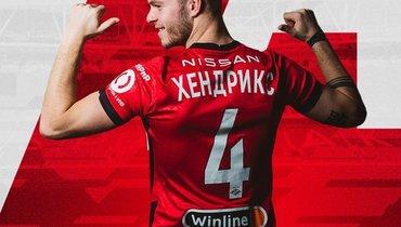 Хендрикс будет играть в «Спартаке» под 4-м номером
