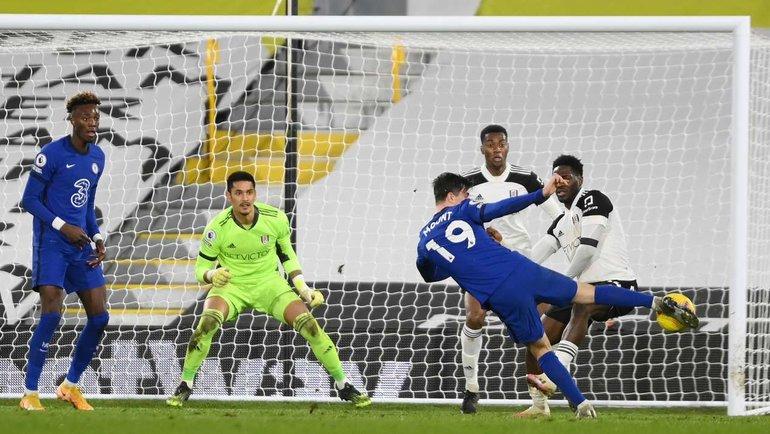 16января. Лондон. «Фулхэм»— «Челси» (0:1). Маунт забивает победный гол. Фото AFP