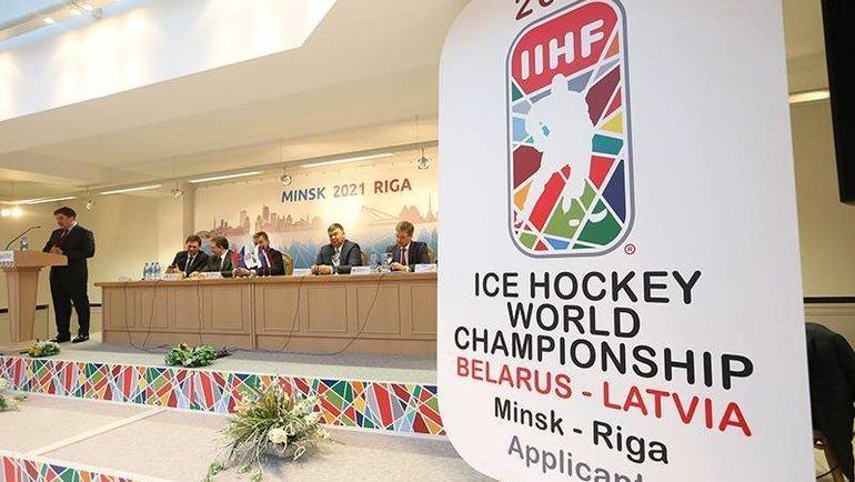 Источник: ИИХФ наследующей неделе объявит опереносе ЧМ-2021 изМинска. Фото Belarus.by
