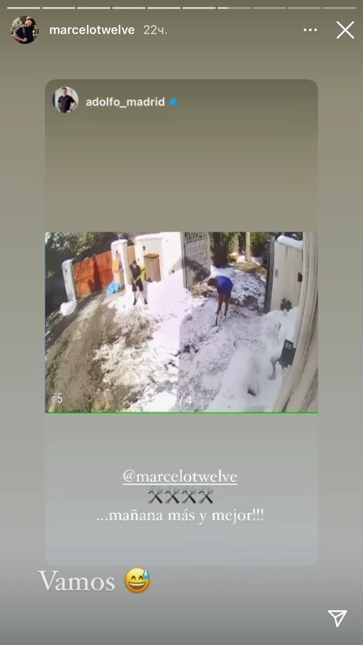 Специальная тренировка Марсело. Фото Instagram