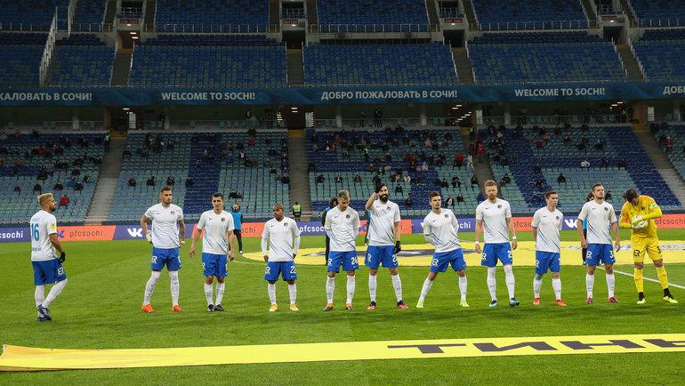 Игроки «Сочи» перед матчем. Фото ФК «Сочи»
