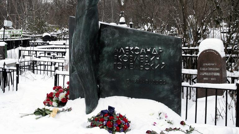 Могила Александра Гомельского. Фото БКЦСКА.
