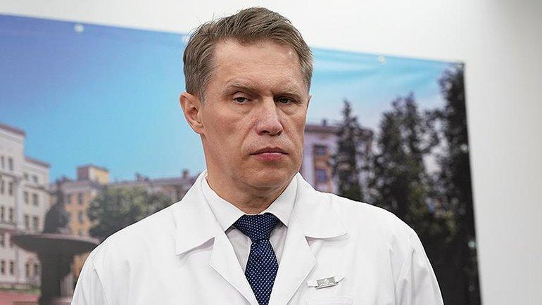 Михаил Мурашко. Фото Дмитрий Коротаев / «Известия».