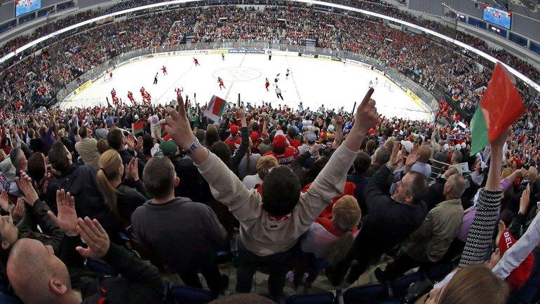 Минск принимал чемпионат мира в2014 году. В2021-м Белоруссия осталась без турнира. Фото Reuters