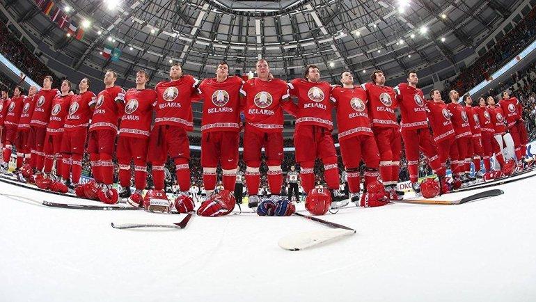 Сборная Белоруссии по хоккею. Фото Федерация хоккея Белоруссии