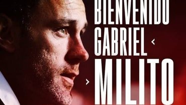 Бывший защитник «Барселоны» Милито стал тренером «Архентинос Хуниорс»
