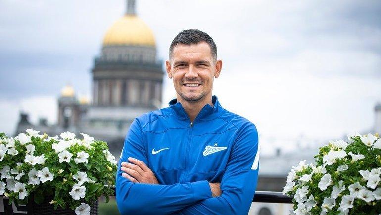 Деян Ловрен. Фото ФК «Зенит»