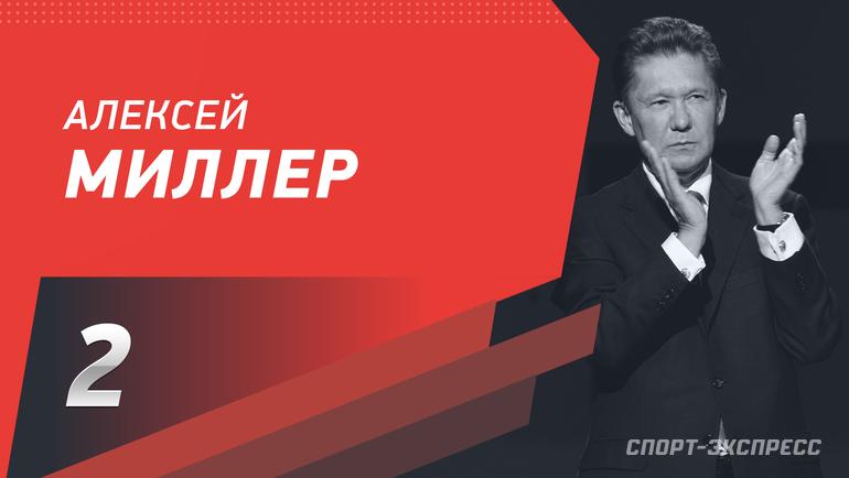 """Алексей Миллер. Фото """"СЭ"""""""