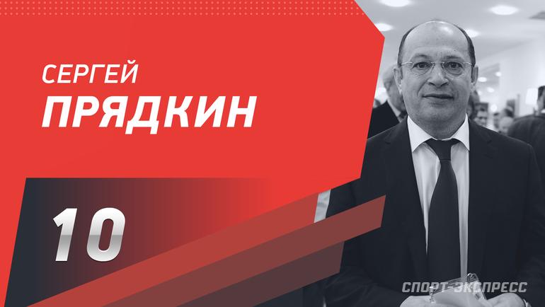 """Сергей Прядкин. Фото """"СЭ"""""""