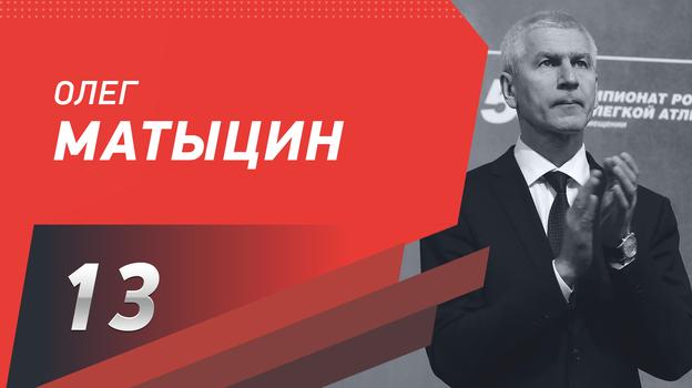 """Олег Матыцин. Фото """"СЭ"""""""